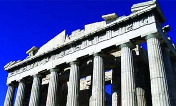 10 Day tour Athens Aegean Jewels tour package Aegean islands
