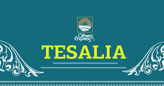 tesalia-spanish_blog