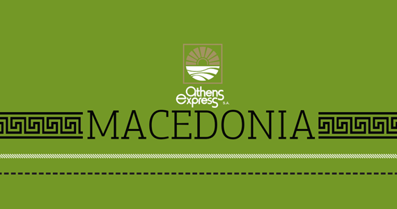 macedonia-thessaloniki_blog