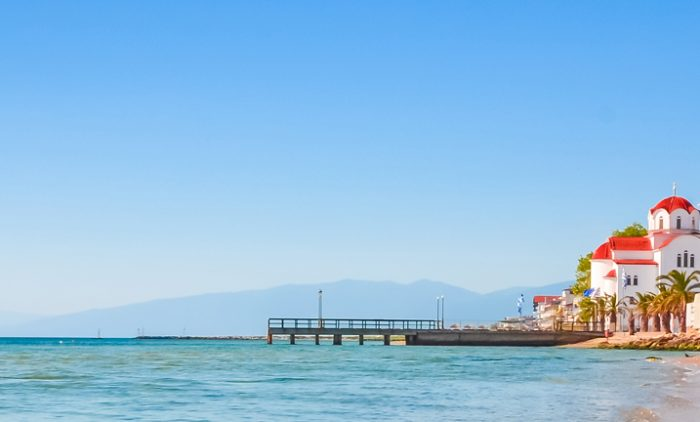 Katerini: Launch Yourself Into The Great Macedonian Expanse